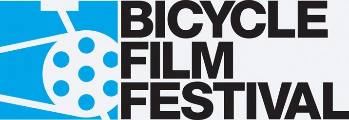 Bicicletas e Cinema pedalam lado a lado